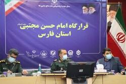ایجاد قرارگاه امام حسن مجتبی (ع) برای ساخت ۳ هزار مسکن در فارس