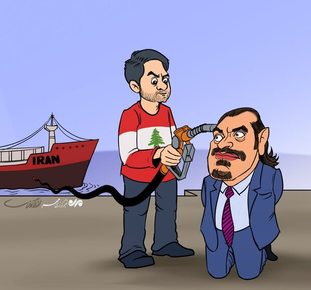 بنزین ایران حامی مردم لبنان