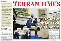 Front pages of Iran's English dailies on August 31