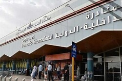 Flights suspended at Saudi Abha Airport due to drone attack