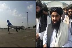 Taliban declares victory as last US troops leave Afghanistan