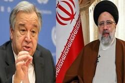 BM Genel Sekreteri: İran'la işbirliği yapmaya hazırız
