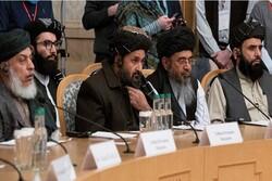 اروپا و طالبان/توازن رابطه بروکسل-واشنگتن در سایه بحران افغانستان
