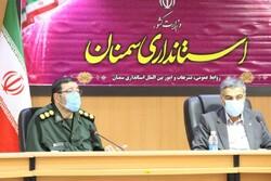 نمایشگاه هفته دفاع مقدس و اربعین حسینی در سمنان برپا می شود