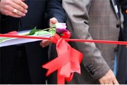 ۷ پروژه در دانشکده علوم پزشکی شوشتر افتتاح شد