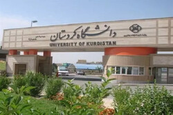 زانکۆی کوردستان لە ڕێزی ٨٠٠ زانکۆی سەرتری جیهان