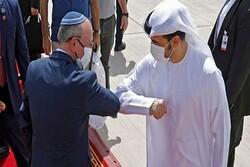Underground UAE-Israeli military base revealed