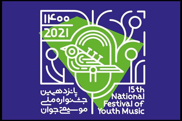 برای برگزیدگان جشنواره جوان شغل ایجاد کنید/ دعوت از داوران خارجی