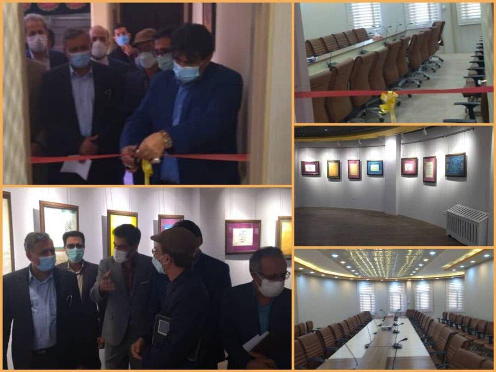 نگارخانه و سالن کنفرانس مجتمع فرهنگی و هنری «غدیر» ازنا افتتاح شد