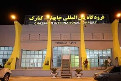 CAO backs construction of new intl. airport in Chabahar
