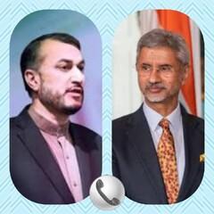 ایران اور بھارتی وزراء  خارجہ کی ٹیلیفون پر گفتگو