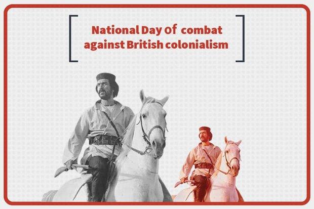 VIDEO: Delvari hero of fighting against British Colonialism