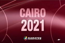 مبارزه کاراته کاهای ۵۰ کشور روی تاتامی قاهره