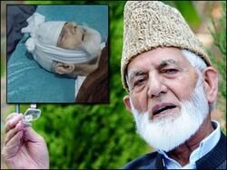 مرحوم سید علی گیلانی کے انتقال پر پاکستانی پرچم سرنگوں/ ایک دن کے سوگ کا اعلان