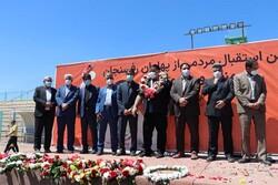 شرمنده ملت ایران شدم / مسئولان در عمل از ورزشکاران حمایت کنند