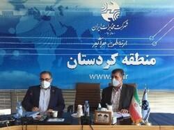 مخابرات منطقه کردستان شرکتی سودآور برای کشور است