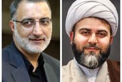 رئیس سازمان تبلیغات اسلامی به شهردار جدید تهران تبریک گفت