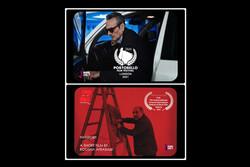 İran sinemasından bir kısa film uluslararası iki festivale katılacak