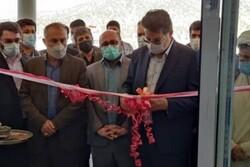 پروژههای حوزه بهداشت و درمان چهارمحال و بختیاری افتتاح شد