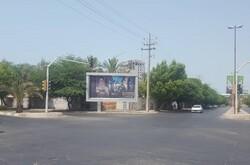 نصب دیوارنگارههایی با پیام مقاومت در بوشهر/ رشادت ریشه در خانواده دارد