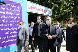 بازدید شهردار تهران از مراکز واکسیناسیون بوستان گفتگو و بعثت