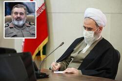 مدیر حوزه های علمیه درگذشت سرلشکر فیروزآبادی را تسلیت گفت