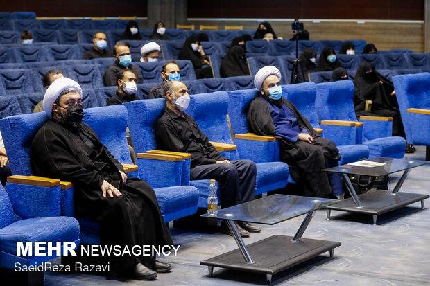 مراسم بزرگداشت محمد حسین فرج نژاد