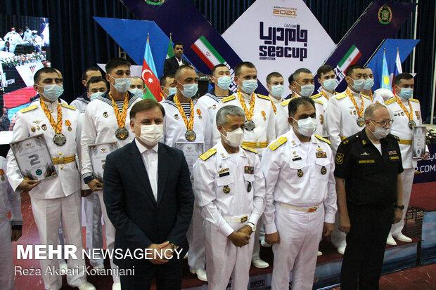 Uluslararası Deniz Kupası Yarışmaları