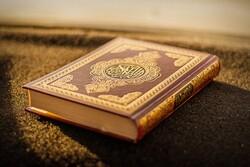آزمون سراسری حفظ و مفاهیم طرح ملی قرآنی ۱۴۵۵ برگزار میشود