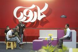 پایان تصویربرداری مسابقه تلویزیونی «کارویا»