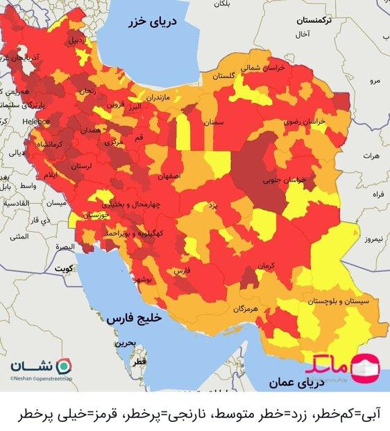 کاهش تعداد شهرهای قرمز کرونایی/ اسامی ۱۳ شهر جدید قرمز رنگ