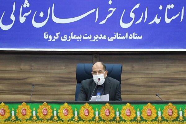 امکانات لازم برای مراسم جاماندگان اربعین خراسان شمالی فراهم شود