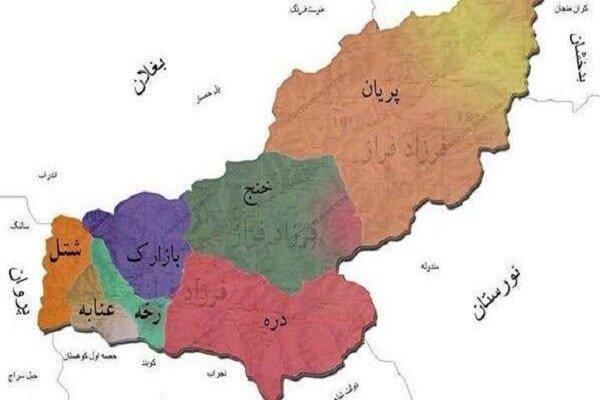 Taliban say 4 districts in Panjshir fallen to them so far