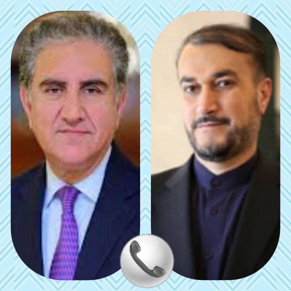 برگزاری اجلاس همسایگان افغانستان در چند روز آینده به صورت مجازی