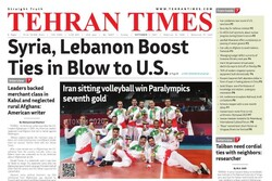 Front pages of Iran's English dailies on September 5