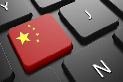 چین مسدودسازی سرویس های رقیب توسط پلتفرمها را ممنوع کرد