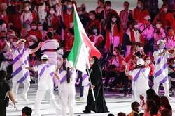 نسج لوحة سجّاد فنيّة فريدة للألعاب البارالمبية في طوكيو على يد مكفوفين إيرانيين