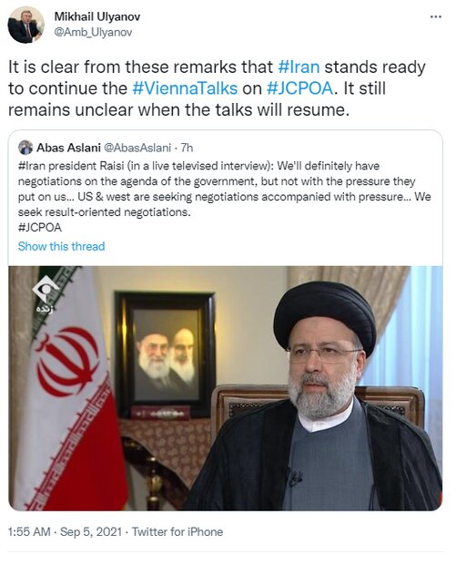 ایران آماده ادامه گفتوگوهای وین درباره برجام است