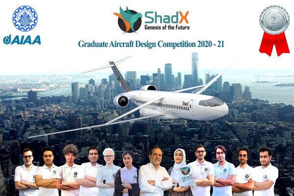 Iran uni. students rank 2nd at AIAA Aircraft Design Comp.