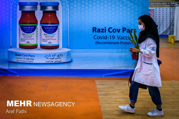 3rd clinical phase of Iranian-made Razi 'COV PARS' vaccine