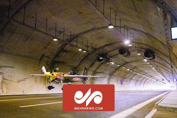 رکورد پرواز در تونل شکسته شد