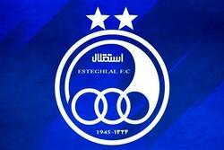 شکایت باشگاه استقلال از وکیل رشید مظاهری