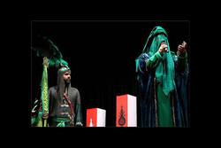 مجلس «حُر» آغازگر دومین سوگواره تعزیهخوانی «شبیه حسین (ع)»