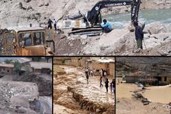 ایمنسازی روستاهای در معرض خطر آغاز شد/ جابجایی روستای سیلخیز «سید محمد»