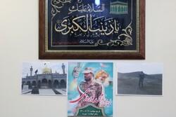 شهید محمد نوروزی به آرزوی خود رسید