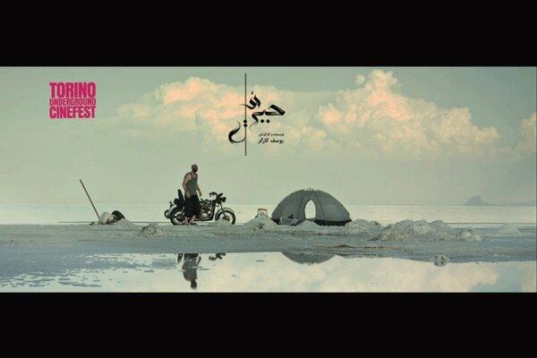 İran yapımı 'Gabreil' kısa filmi İtalya'da gösterilecek