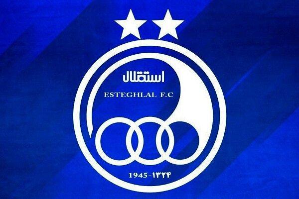 پاداش ویژه باشگاه استقلال برای پیروزی بر الهلال