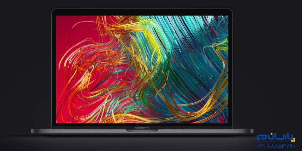 مک بوک پرو ۱۳ اینچی نسل جدید، شگفتی دیگری از اپل