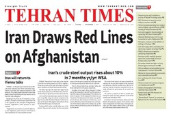 Front pages of Iran's English dailies on September 7