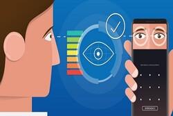 اپلیکیشن احرازهویت سجام؛روشی سریع برای احراز هویت آنلاین متقاضیان